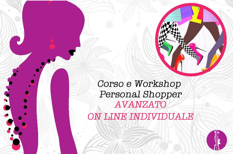 corso personal shopper online individuale