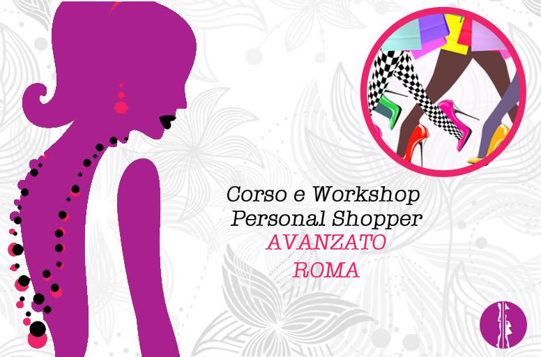 corso personal shopper roma livello avanzato