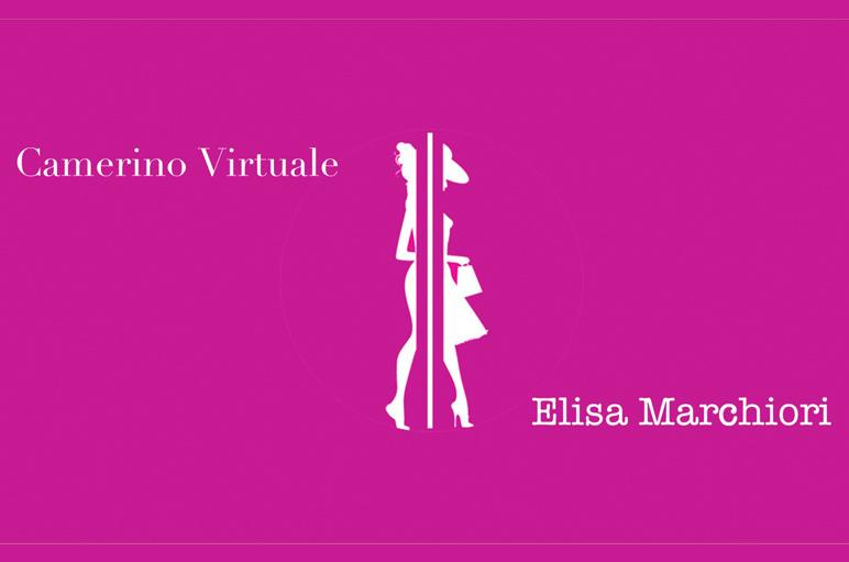 Camerino-virtuale-servizio